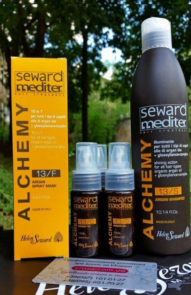 Маска-спрей с аргановым маслом для всех типов волос Alchemy Spray Mask 13/F, 125 мл