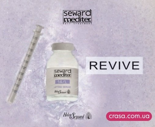 Восстанавливающая лифтинговая сыворотка для волос с гиалуроновой кислотой REVIVE Lifting Serum 14/L