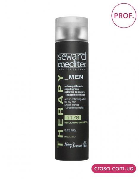 Регулирующий шампунь для жирных волос - Regulating Shampoo 11/S Helen Seward, 250 мл.