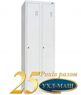 Шкаф одежный  ШО 400/2