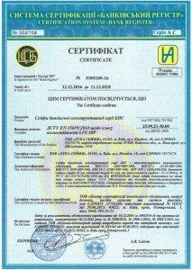 Сейф ЛУКА БНС МТ-2