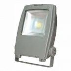 Прожектор светодиодный STREAM-10W 6500К Electrum