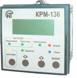 Контроллер реактивной мощности 3-фазный, 6-ти ступенчатый КРМ-136 Украина!
