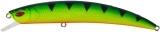 Воблер Usami Jir 110SP-SR 12,5гр, 354, 0,7м
