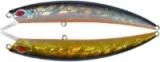 Воблер Usami Jir 110SP-SR 12,5гр, UR 08, 0,7м