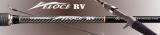 Спиннинг Graphiteleader VELOCE RV CASTING GLVRC-65ML 1.95 m 3.5-14 gr