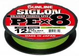 Шнур Sunline Siglon PEx8 150м #0.5 0.121мм 8Lb 3.3кг (салатовый)