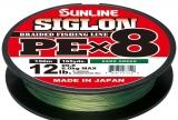 Шнур Sunline Siglon PEx8 150м #0.3 0.094 мм 5Lb 2.10 кг (темно-зел.)