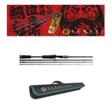 Кастинговый спиннинг Major Craft Benkei Travel BIC-664M (198 cm. 7-21 g)