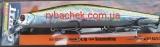 Воблер ZipBaits Orbit 130SP 510R