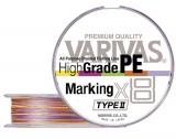 Шнур Varivas High Grade PE Marking TYPE Ⅱ X8 150m #1.2