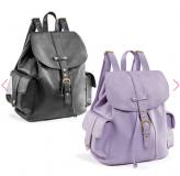 Жіночий рюкзак «Софі». Бузковий.  Чорний 15251. Бузковий 15206.