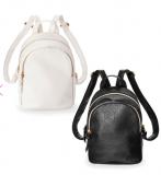 Жіночий рюкзак «Ніколь». Чорний