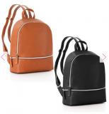 Жіночий рюкзак «Рейчел»