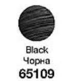 Туш для вій «Об'єм. Розділення»Чорний/ Black 65109
