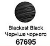 Туш для вій «Об'єм. Розділення»Blackest Black/ Супер чорна 67695