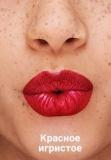 Зволожувальна губна помада «Безліч поцілунків» SPF 15 Червоне ігристе/Vibrant 1339775
